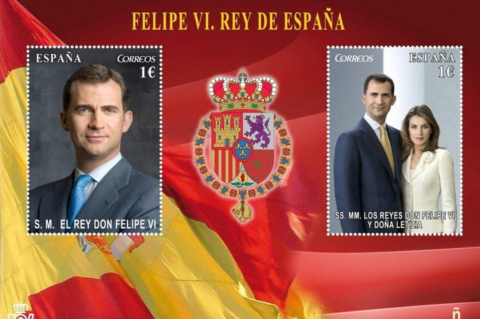 Hoja filatélica con los primeros sellos de SS. MM. los Reyes